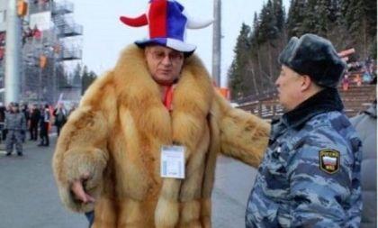 Фото с сайта ura.ru