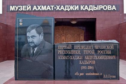 В Мемориальном комплексе Славы имени А.-Х. Кадырова открылась выставка картин О. Майдибор