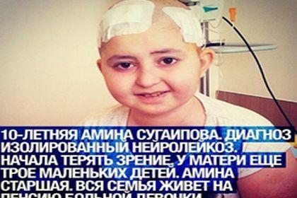 На фото: Амина Сугаипова