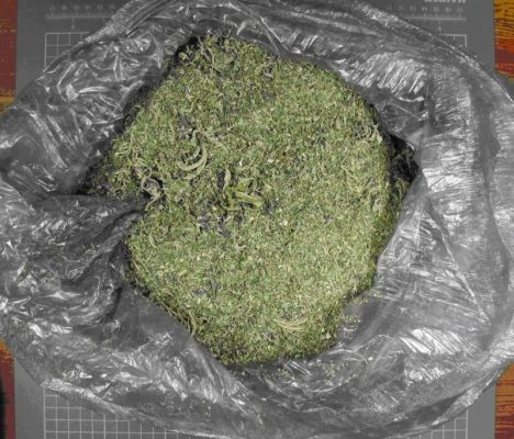 За сутки сотрудники полиции изъяли около 70 гр. нарковещества