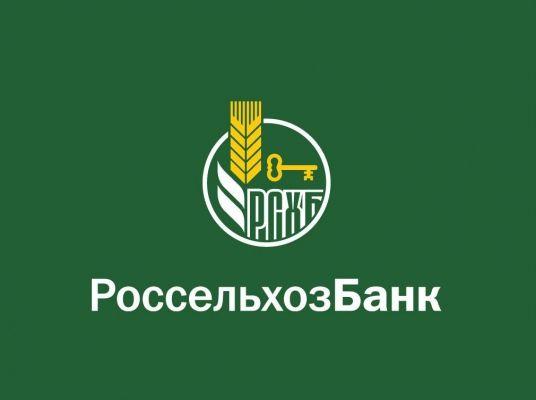 Кредитный портфель Чеченского филиала Россельхозбанка в сегменте малого бизнеса превысил 1,9 млрд рублей