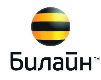"""На фото: Логотип """"Билайн"""""""