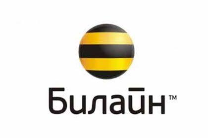 На фото: Логотип «Билайн»
