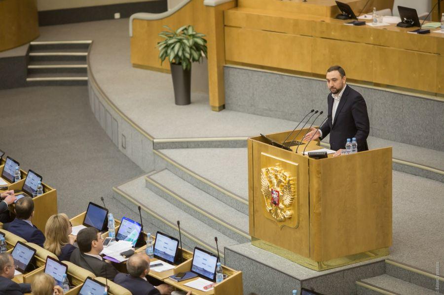 Депутат Госдумы РФ ответил Госдепу на призывы освободить правозащитника Титиева