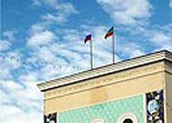 В Карачаево-Черкесии праздник Курбан-байрам объявлен нерабочим днем