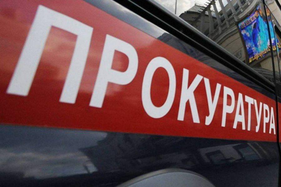 Чиновник Сунженского района оштрафован на полмиллиона рублей за попытку уклонения от проверки