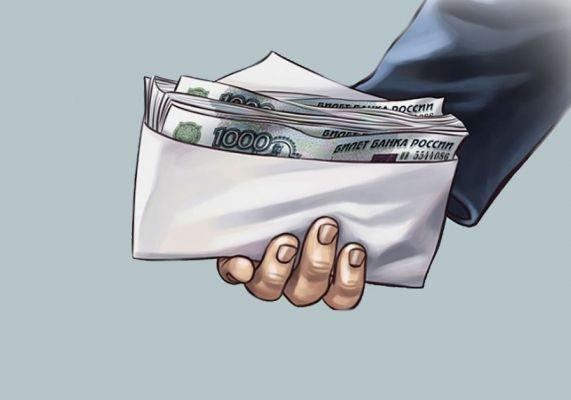 Скажи НЕТ! зарплате в конверте