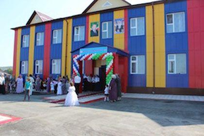 На фото: Детский сад