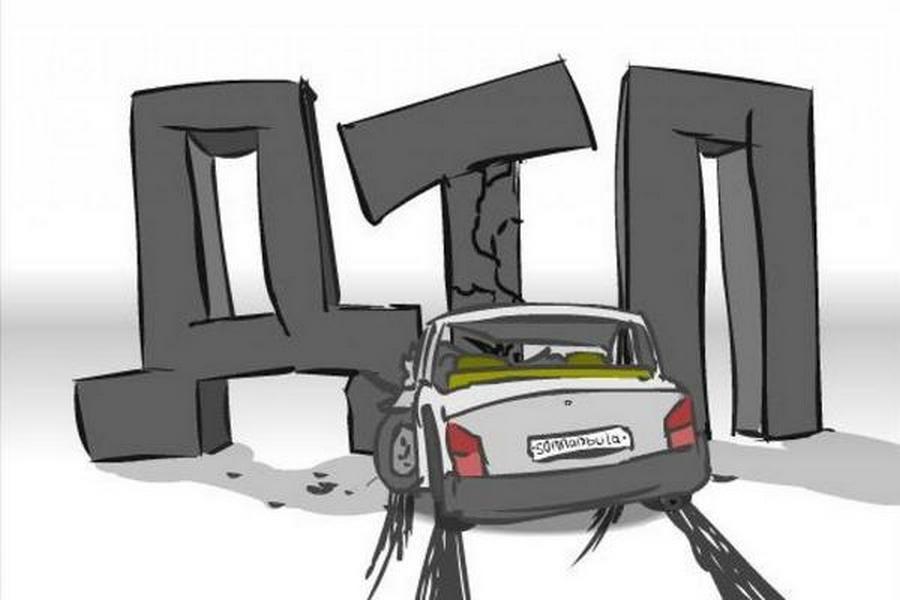 В ДТП пострадали водители