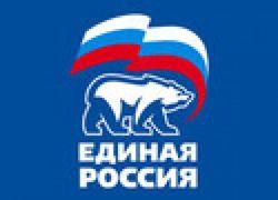 «Единороссы» представили Медведеву кандидатуры на должность главы Чечни