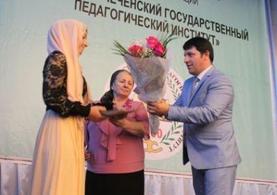 Фото:Хавы Хасмагомадовой