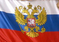 Новейшая история национального флага России