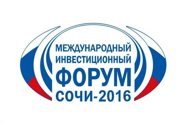 Глава ЧР Р. Кадыров принимает участие в XV Международном инвестиционном форуме «Сочи-2016»
