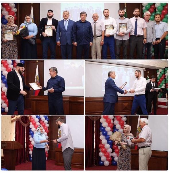 В Минэкономтерразвития ЧР подвели итоги конкурса «Дорогой памяти»