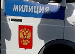 Медведев назначил начальника транспортного управления МВД по СКФО