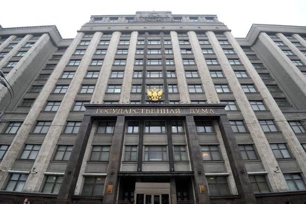 Комитет Госдумы по регламенту рекомендовал отменить голосование депутатов по доверенностям