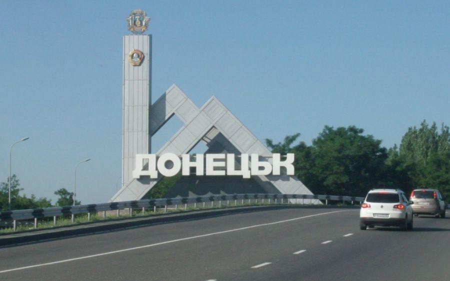Александр Захарченко планирует создать государство Малороссия
