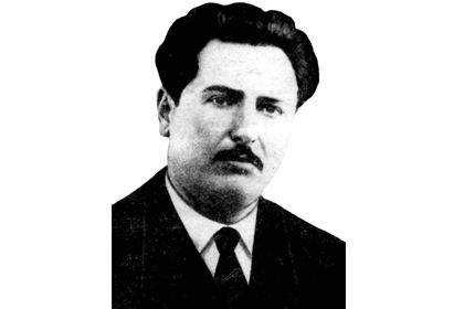 ХАМИДОВ IАБДУЛ-ХЬАМИД  (1920 – 1969)