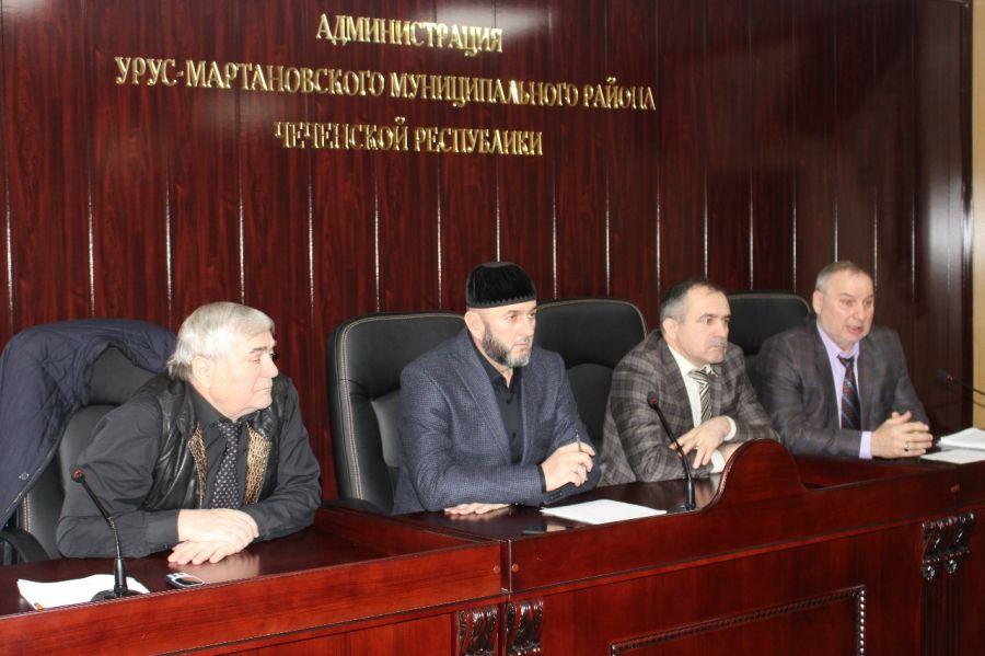 В Урус-Мартановском районе обсудили вопросы подготовки к выборам Президента РФ