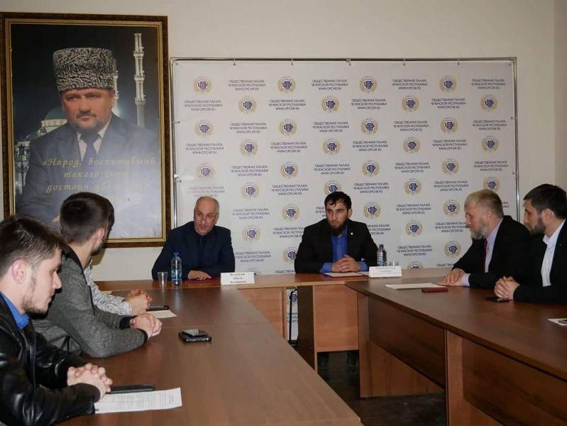 В Общественной палате Чечни ответили на вопросы представителей СМИ по итогам выборов