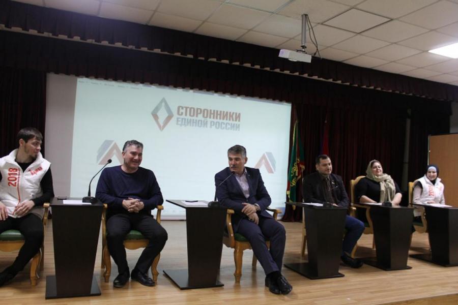 Сторонники «Единой России» обозначили на форуме приоритетные направления работы