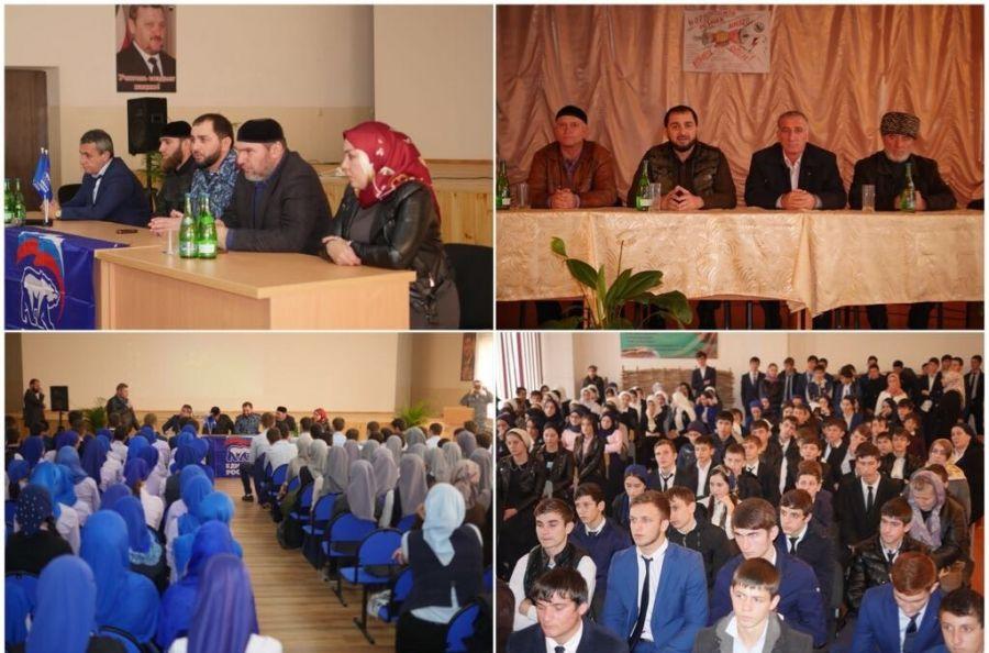 Чеченские полицейские обсудили со школьниками роль семьи в современном обществе