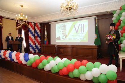 В Минэкономтерразвития ЧР подвели итоги конкурса, посвященного Ахмат-Хаджи Кадырова