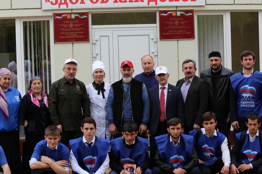 Единороссы организовали благотворительную акцию по сдаче крови