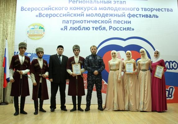 Фестиваль патриотической песни прошел в Грозном