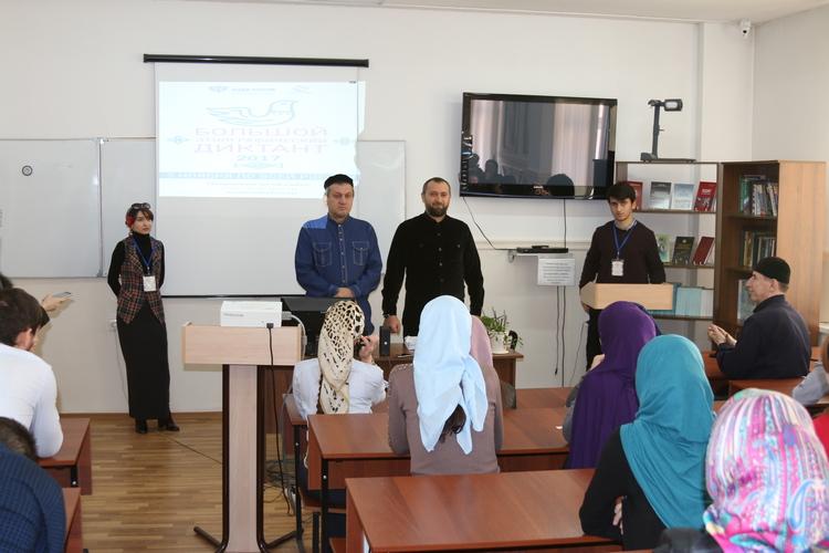 Граждане полуострова Ямал писали этнографический диктант вчумах имузеях