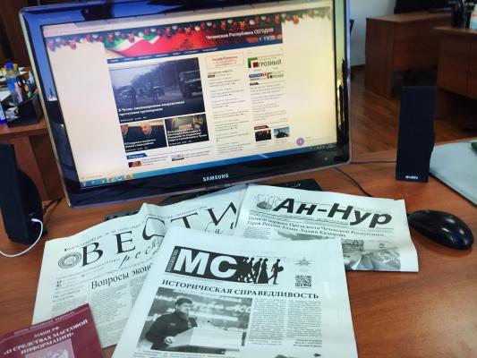 Газета или Интернет?