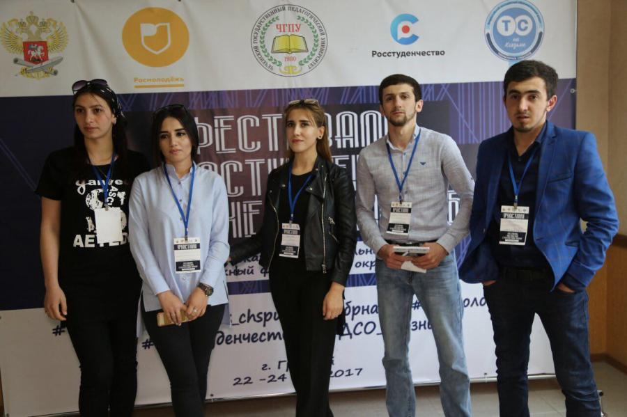 Студенческие клубы Юга и Кавказа представили свои достижения на Фестивале в Грозном