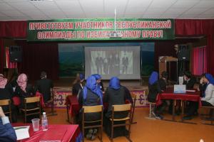В Грозном прошла первая игра межрайонного этапа Республиканской олимпиады по избирательному праву