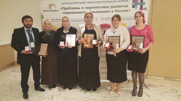 Директора Чеченских школ получили награды в V Всероссийском образовательном форуме в Санкт-Петербурге