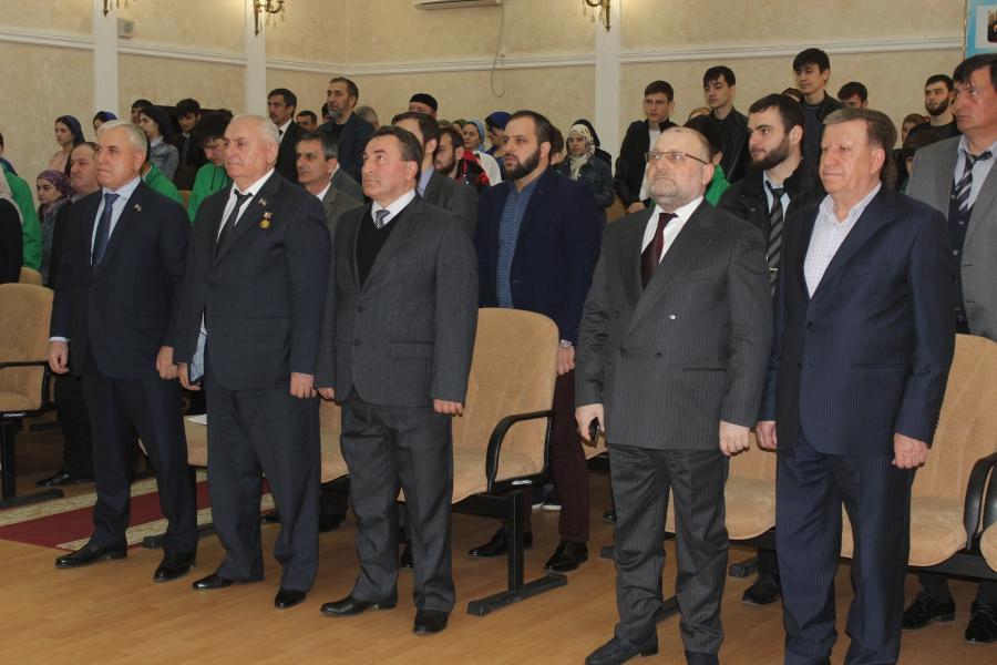 В Миннац ЧР отметили День конституции Чечни