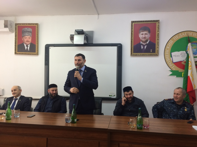Депутаты призвали школьников беречь здоровье