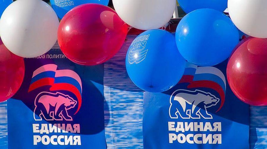 Картинки для, открытки едины россии