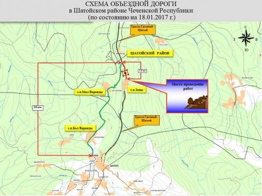 Движение по направлению Грозный — Шатой — Итум-Кали осуществляется по объездной дороге