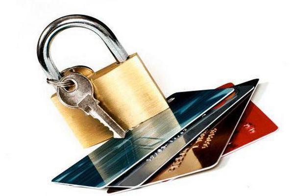 Владельцам банковских карт следует внимательнее относиться к защите своих карт