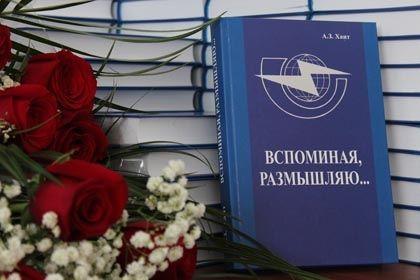 Фото Хавы Хасмагомадовой