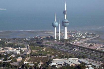 На фото: Кувейт