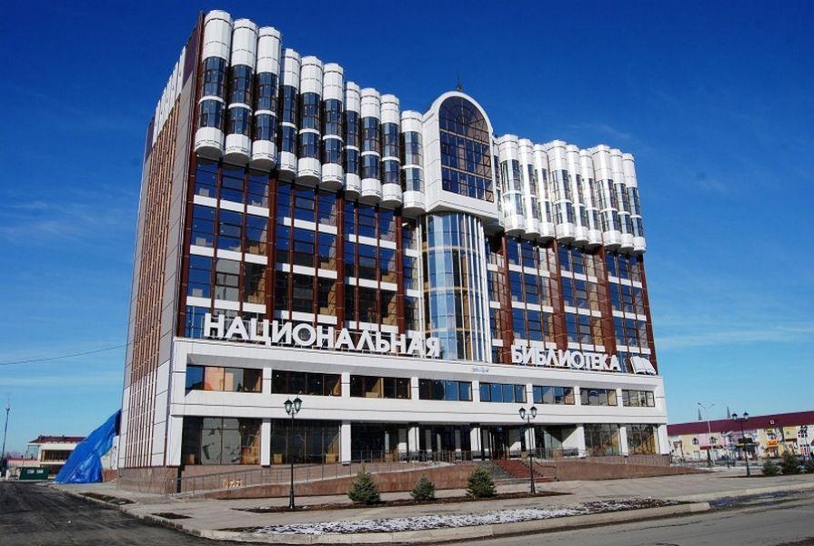 В Нацбиблиотеке Чечни обсудят «Сентиментализм в детской литературе»
