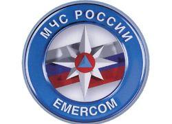 МЧС Ингушетии проводит конкурс среди преподавателей