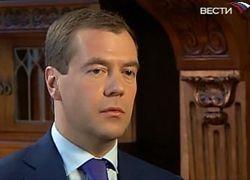 Дмитрий Медведев: «На безопасность детского отдыха нельзя не жалеть ни сил, ни средств»