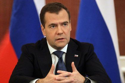 На фото: Премьер-министр РФ Дмитрий Медведев