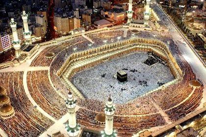 На фото: Запретная Мечеть (Мекка)