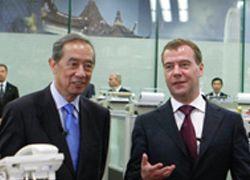 Медведев: Россия прошла полпути к созданию Международного финцентра
