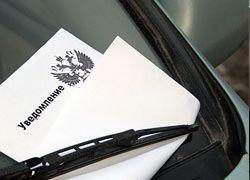 Транспортный налог уменьшили в два раза
