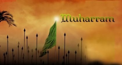 Картинки по запросу месяца Мухаррам