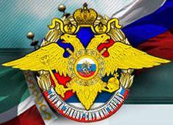 О состоянии оперативной обстановки в Чеченской Республике на 19 ноября 2009 года.
